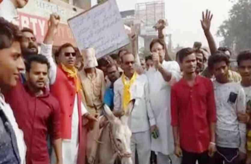 क्षत्रिय समाज ने अनोखे अंदाज में किया फिल्म पद्मावती का विरोध, देखें वीडियो