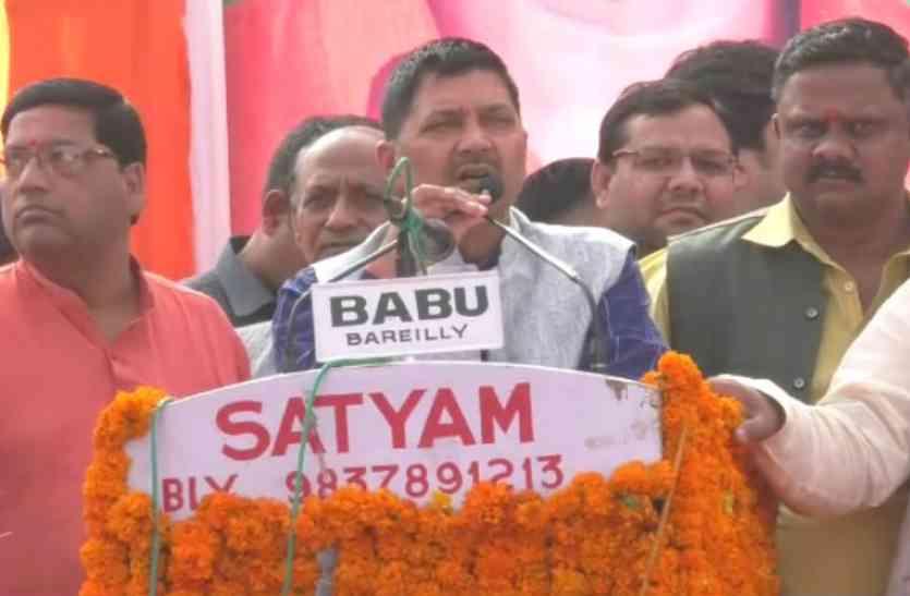 बीजेपी विधायक ने निकाय चुनाव को लेकर दिया विवादित बयान, देखें वीडियो