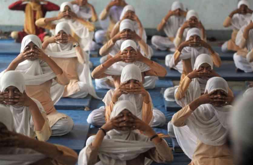 Image result for योग लोग, सऊदी अरब ने दिया खेल का दर्जा