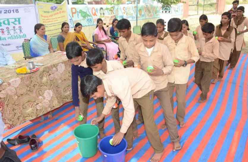 स्लग-व्यवहार परिवर्तन की गतिविधियां आयोजित