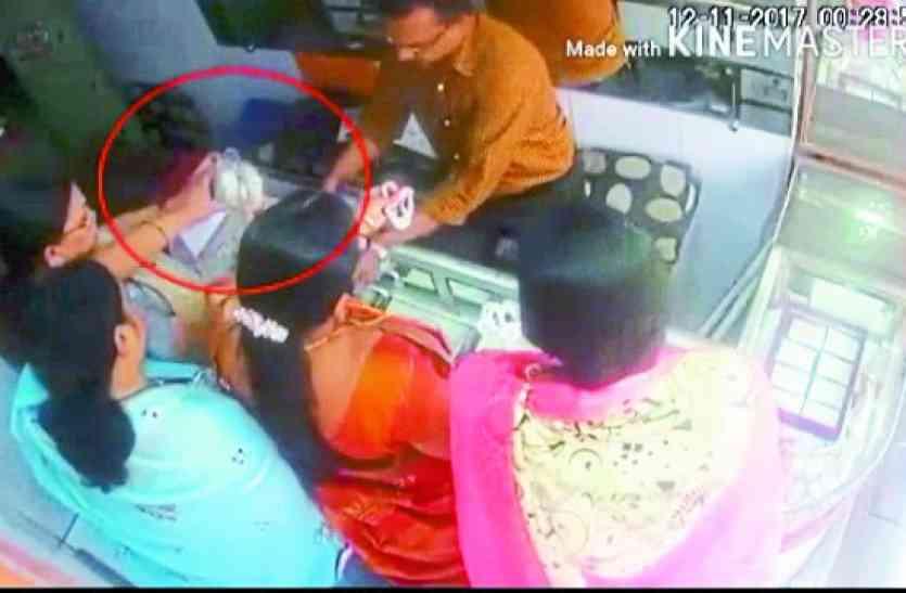 3 घंटे में 4 महिलाओं ने 2 सराफा दुकानों से उड़ाए जेवर, CCTV कैमरे में कैद हुई हरकत