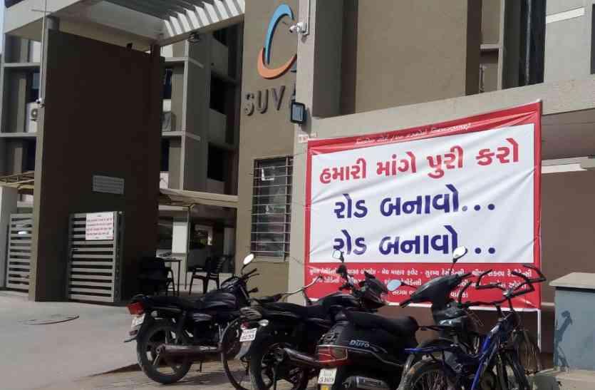 निकोल में भी लगे बैनर 'सडक़ नहीं तो वोट नहीं'
