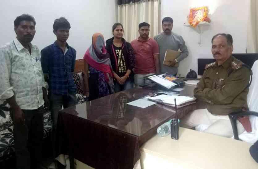 रोजगार की तलाश में मुंबई गए युवक का एक लड़की पर आ गया दिल, फिर जानिए पुलिस ने क्या किया
