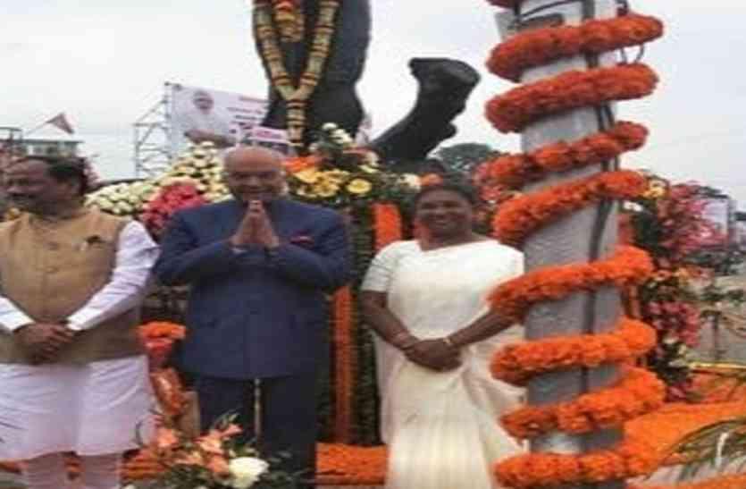 Birsa Munda Jayanti: भगवान बिरसा मुंडा की जयंती पर राष्ट्रपति और प्रधानमंत्री ने किया नमन