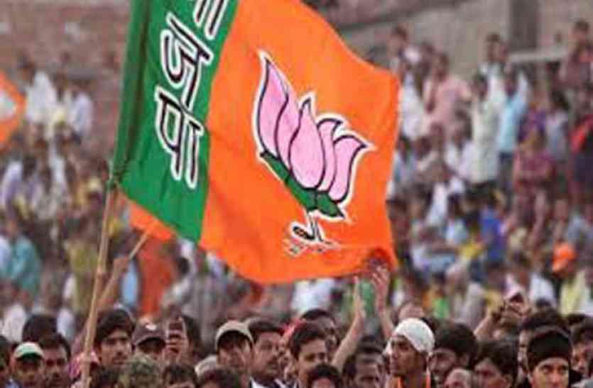 BJP के लिए अच्छी खबर, मुस्लिम कैंडिडेट के हटने से भाजपा प्रत्याशी निर्विरोध