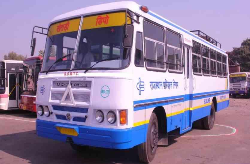 अव्यवस्था: महज दो निरीक्षकों के भरोसे 128 बसों की चैकिंग का कार्य