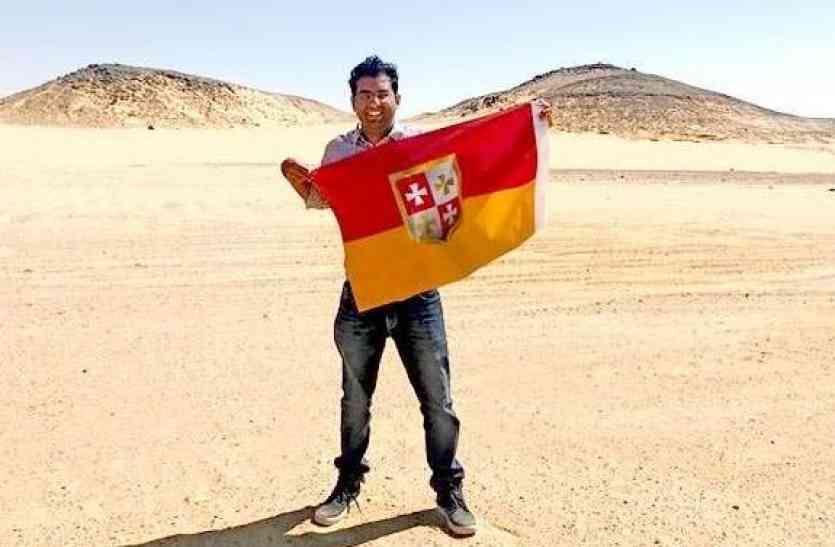 kingdom of Dixit- इंदौर के लड़के ने सूडान और मिस्त्र के बीच बनाया नया देश, यूएन सं मांगी एनओसी