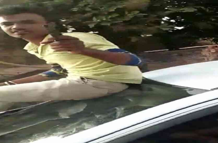 दरोगा के बेटे ने दिखाई दबंगई,.सरेराह कार पर खड़े होकर लहराया असलहा