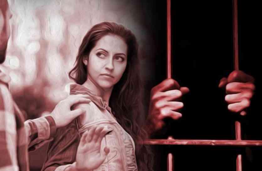 महिला संबंधी गंभीर अपराध सुलझाएगी स्पेशल टीम