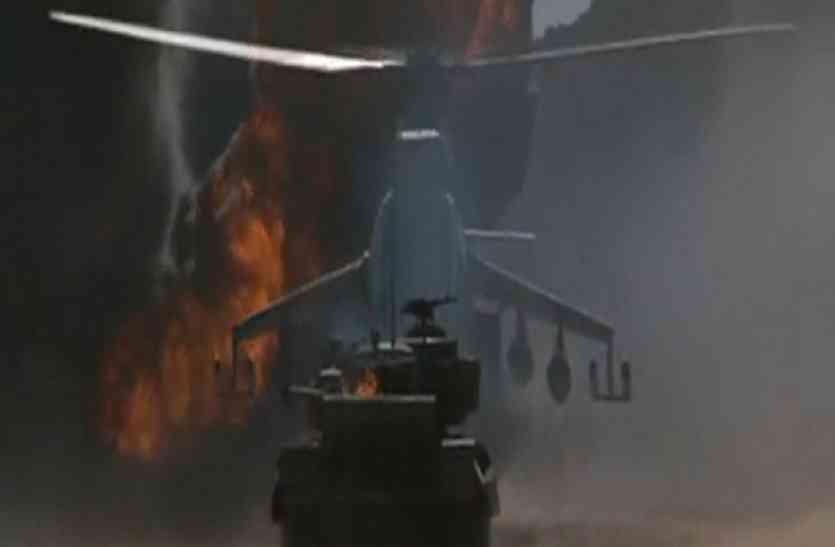 China, Pakistan के टैंकों के परखच्चे उड़ाने ओएफके ने बनाया यह 'बम'