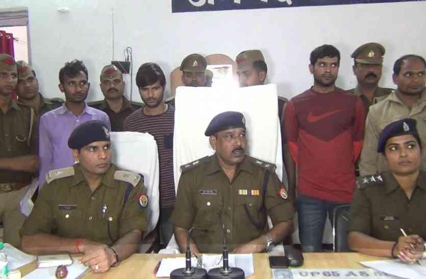 Big Breaking : दिल्ली हरियाणा और यूपी में मचा रखा था आतंक पुलिस के हत्थे चढ़े तो कबूली बड़ी वारदातें