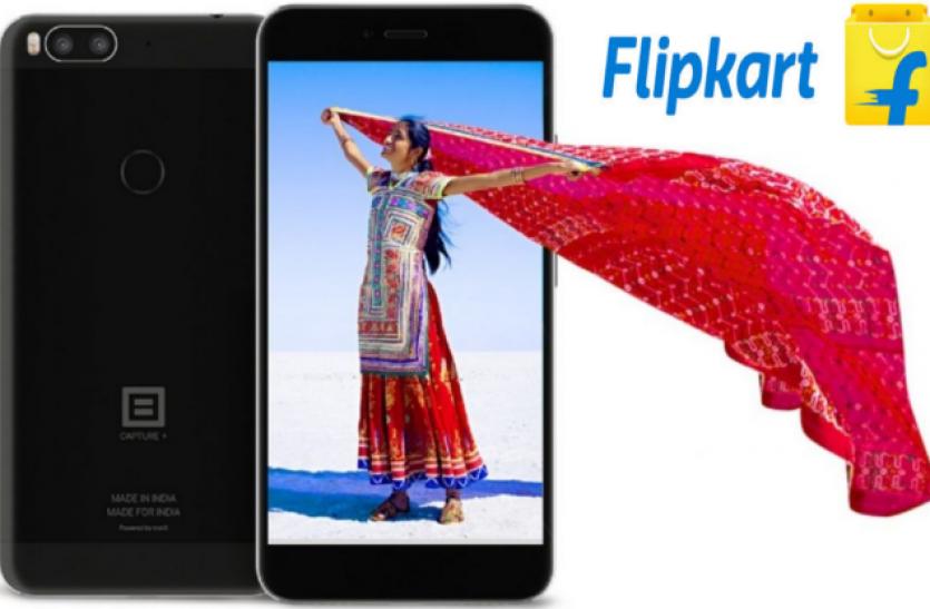 Flipkart ने शुरू की Billion Capture+ फोन की बिक्री