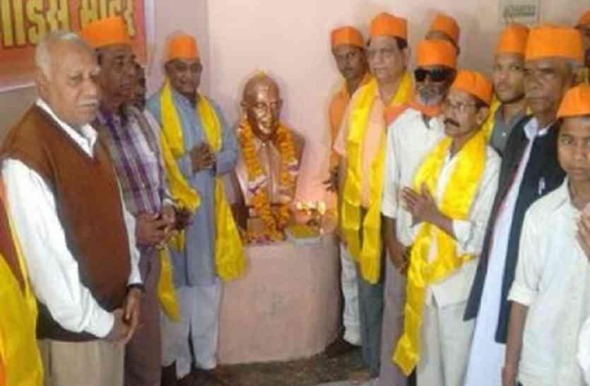 हिंदू महासभा ने गोडसे को बनाया हुतात्मा,ऑफिस को बनाया मंदिर फिर लगाई मूर्ति