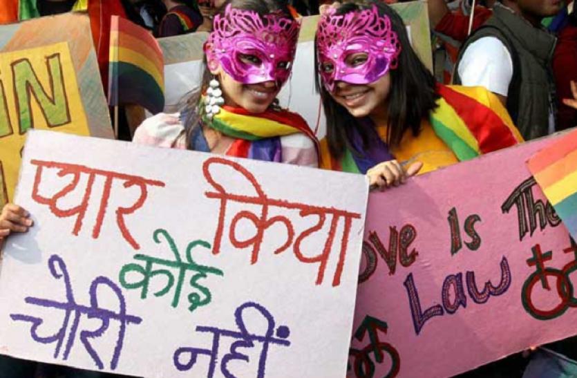 क्यों घातक है समलैंगिक विवाह, जानिए पांच कारण