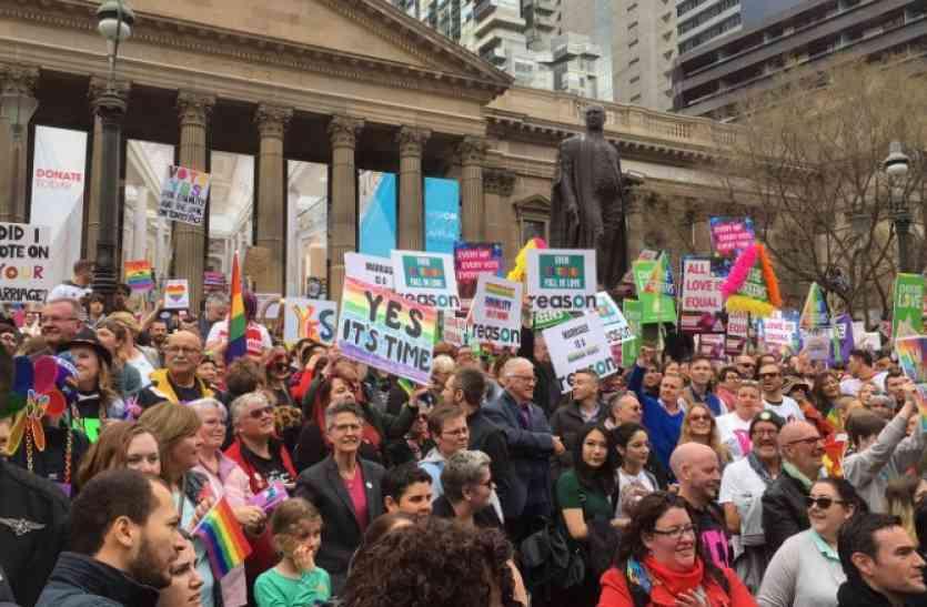 ऑस्ट्रेलिया में समलैंगिक शादी को मिला भारी जनसमर्थन, क्रिसमस तक बनेगा कानून