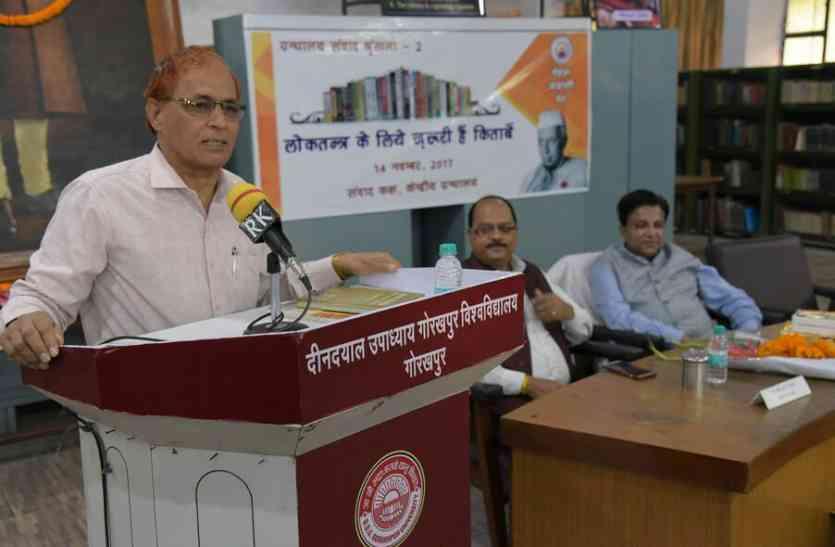 आत्मा की उजास हैं पुस्तकें : प्रो.रतन कुमार पाण्डेय