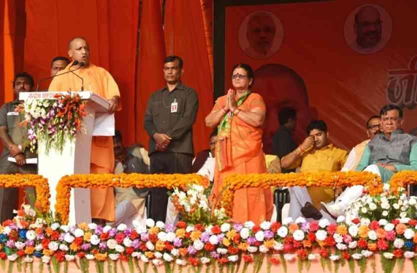 बोले योगी-सपा-बसपा की गलत नीतियों के कारण कानपुर गर्त में चला गया