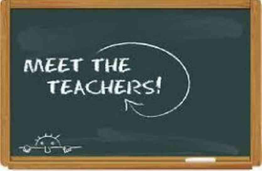 अब स्कूल आएंगी मां, दादी, ताई, चाची, नानी, मामी या मौसी!