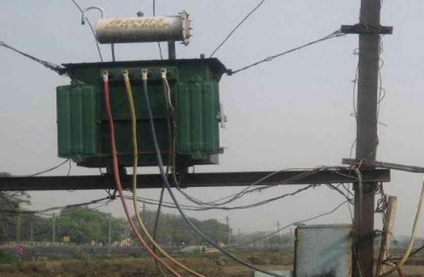विद्युत निगम: उतारे ट्रांसफार्मर, पर वसूली पूरी नहीं