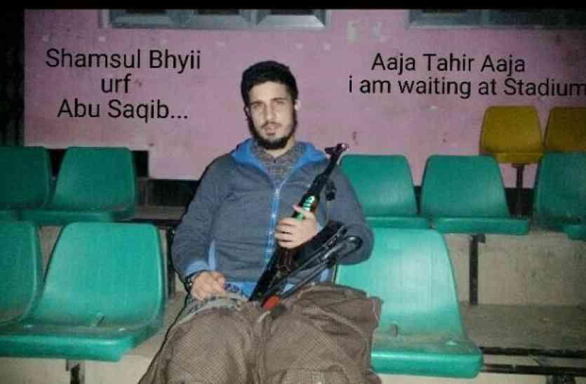 कश्मीर: कुलगाम से लश्कर का एक आतंकी गिरफ्तार,  AK-47 बरामद