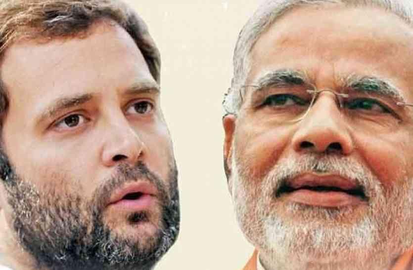 आतंकियों के निशाने पर गुजरात चुनाव, पीएम मोदी, राहुल गांधी समेत कई बड़े नेताओं पर खतरा