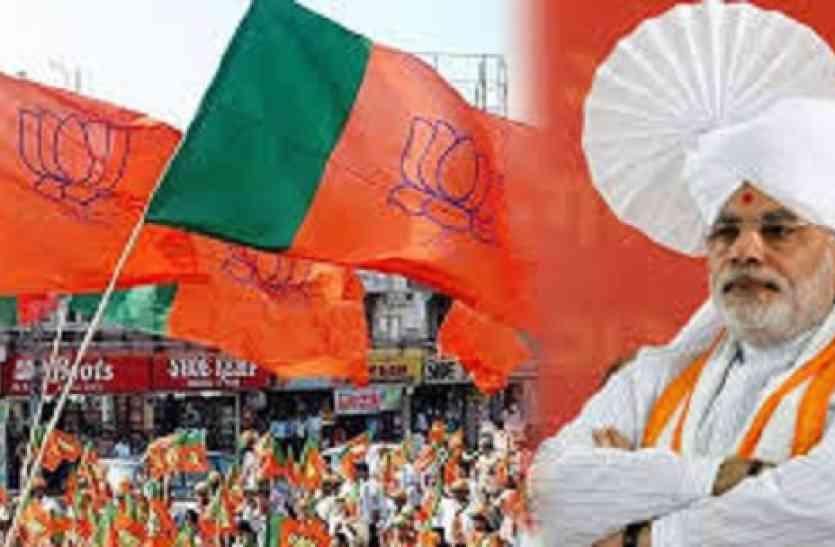 निकाय चुवावः चित्रकूट परिणाम से डरी BJP ने बदली रणनीति जानें क्या किया