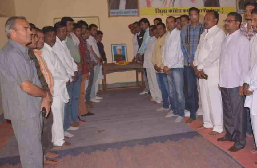 नागौर में प्रथम प्रधानमंत्री पंडित जवाहरलाल नेहरू की जयंती मनाई