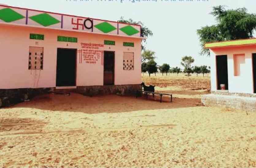 केन्द्रीय टीम नागौर  में करेगी पीएमएवाई आवासों का निरीक्षण