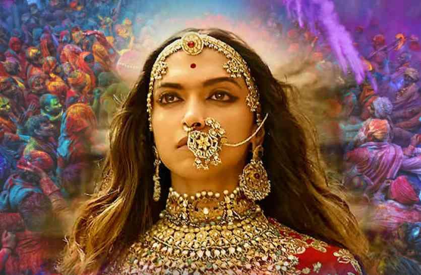 राजस्थान में 'पद्मावती' घमासान! दीपिका ने कहा जरूर रिलीज होगी 'पद्मावती', सांसद ने कहा, दीपिका भारतीय ही नहीं