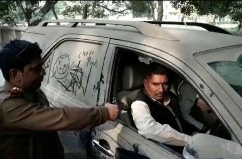 तो ऐसे हुई थी बसपा नेता राजेश यादव की हत्या ...
