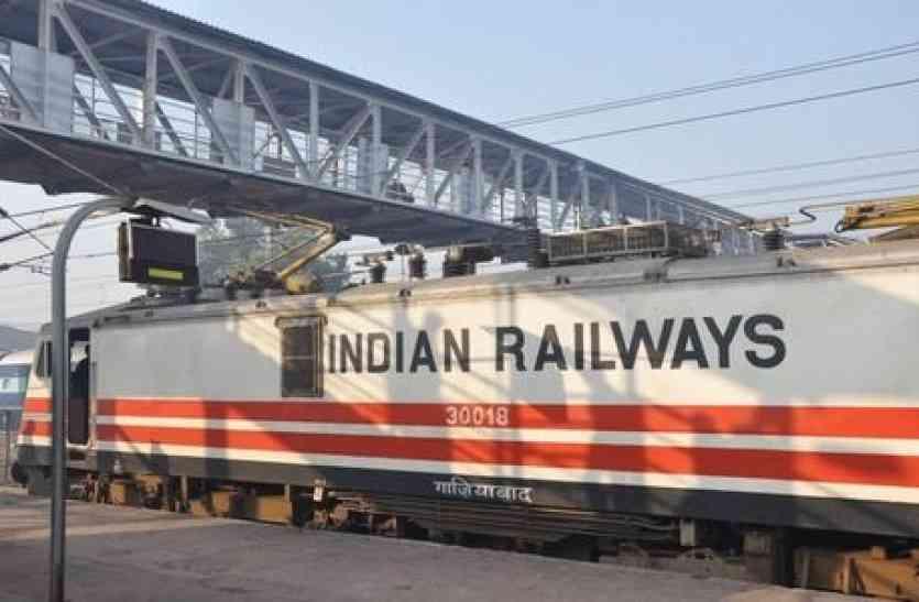 indian railway latest news :  रेल डिवीजनों में डबल एडीआरएम संभालेंगे कमान, बोर्ड ने जारी किए आदेश