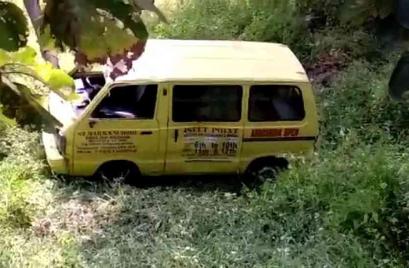 तेज रफ्तार स्कूल वाहन पलटा, कई बच्चे घायल