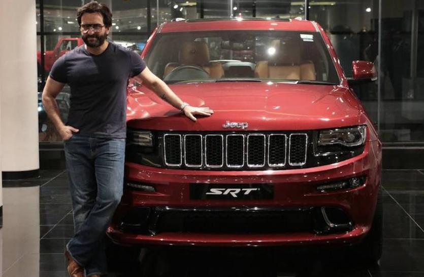 सैफ अली खान ने खरीदी 1.07 करोड़ रुपए की जीप ग्रैंड चेरौकी, ये है कार के खास फीचर्स