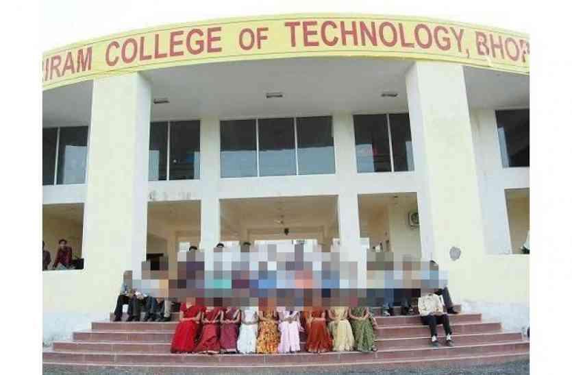 AICTE का कमाल, सरकारी जमीन पर बनें प्राइवेट इंजीनियरिंग कॉलेज को दी मान्यता, अब देते नहीं बन रहा जवाब