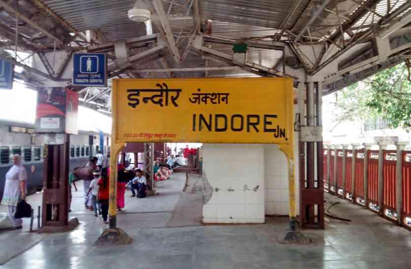 अब बदलेगा इंदौर का नाम! BJP पार्षद ने मीटिंग में रखा प्रस्ताव