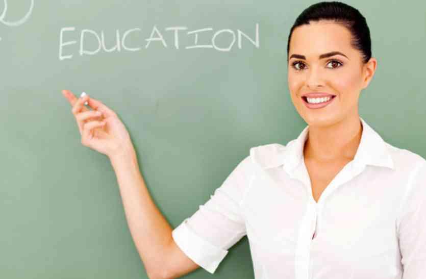 शिक्षकों के रिक्त पदों से हो रही बच्चों की पढ़ाई चौपट, लोगों में आक्रोश