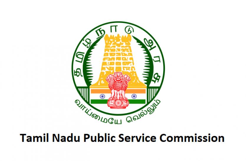 तमिलनाडु लोक सेवा आयोग में जूनियर असिस्टेंट, स्टेनाे के 9351 पदों पर भर्ती, करें आवेदन