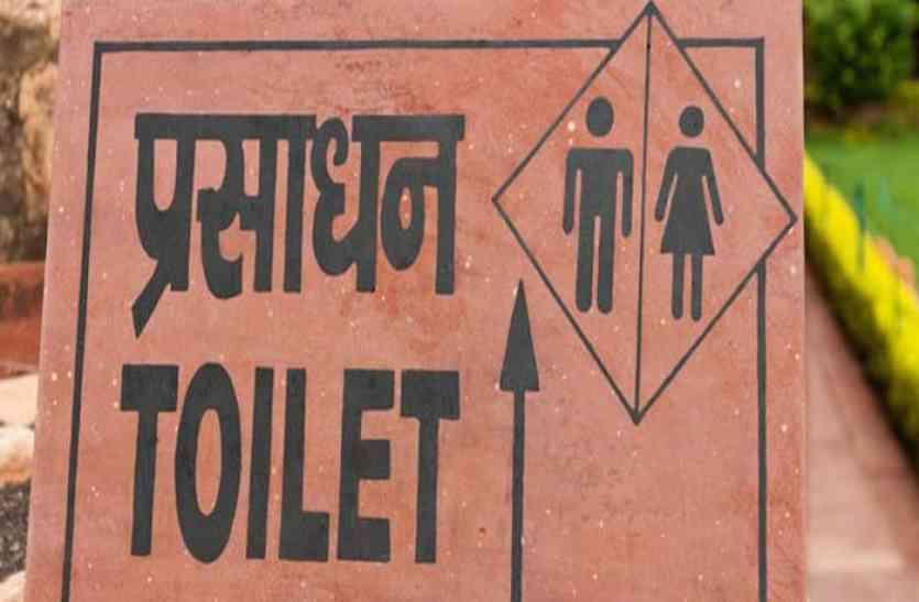 कहानी शौचालय की : रोजी मजदूरी कर जुगाड़ की राशि, फिर भी नहीं बन सका