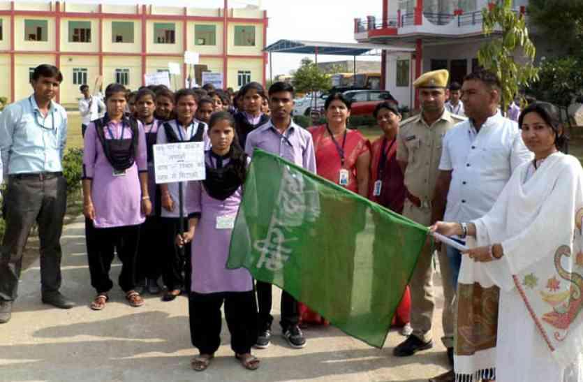 video: राजस्थान पत्रिका एवं शिव शिक्षा समिति की ओर से रैली निकाल दिया 'बेटी बचाओ-बेटी पढ़ाओ' का संदेश