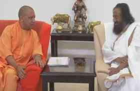 Ram Mandir Issue : राम मंदिर मामले को लेकर सीएम योगी से श्री श्री रविशंकर ने की मुलाकात, 30 मिनट हुई बड़ी चर्चा