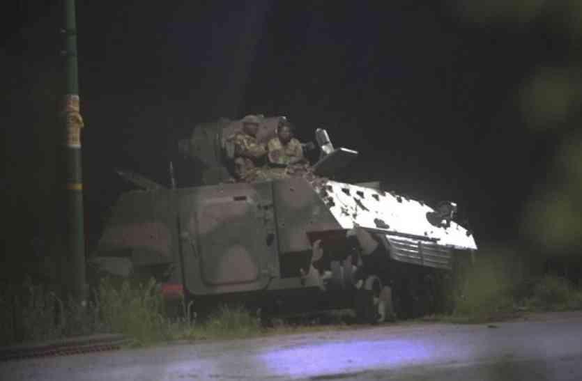 जिम्बाब्वे की सड़कों पर उतरे टैंक, राष्ट्रपति आवास घेरा गया, सेना कर सकती है तख्तापलट