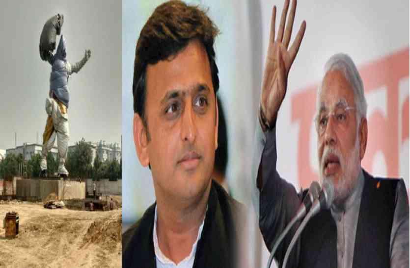 अखिलेश यादव चले पीएम मोदी के नक्शे कदम पर, भाजपा ने ली चुटकी तो भड़के सपाई...