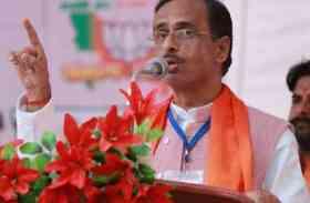 निकाय चुनाव में जीत के लिए शीर्ष नेताओं ने संभाली कमान, कल उप मुख्यमंत्री होंगे मैदान में