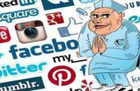 निकाय चुनाव में सोशल मीडिया पर प्रत्याशियों का दंगल, रहेगी चुनाव आयोग की नज़र