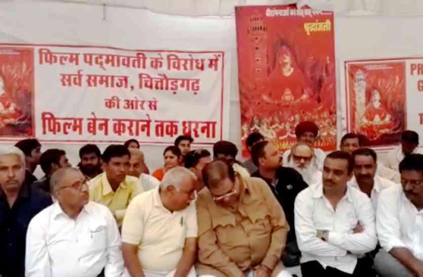 'पद्मिनी' पर संग्राम: संजय लीला भंसाली ने तोड़ा कानून, डालो जेल में: नरपत सिंह राजवी