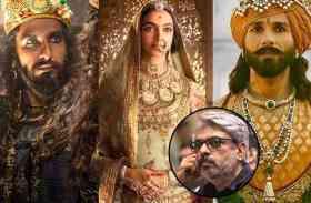 Padmavati ही नहीं..भंसाली की फिल्मों का विवादों से है पुराना नाता ... इन फिल्मों पर भी हो चुकी है controversy