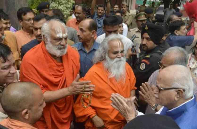 ... तो इसलिए श्री श्री रविशंकर अयोध्या मामले में दिखा रहे रुचि, वेदांती ने किया चौकाने वाला बड़ा खुलासा