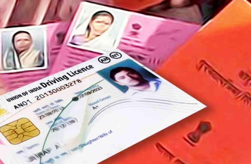 सरकार शुरू करने जा रही नई योजना, अब घर बैठे बन जाएंगे ड्राइविंग लाइसेंस और राशन कार्ड जैसे दस्तावेज