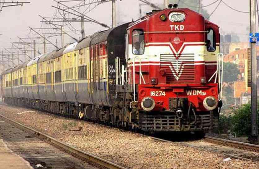 कोटा-जयपुर-कोटा पैसेंजर ट्रेन को मिली रफ्तार 20 नवंबर से दौड़गी समय पर