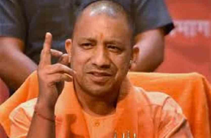 सीएम योगी आज आजमगढ़ और देवरिया में, जनसभा को करेंगे संबोधित